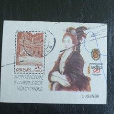 Timbres: SELLO ESPAÑA USADO EDIFIL 3068 -1990. Lote 210038575