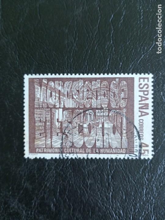 SELLO ESPAÑA USADO EDIFIL 2980-1988 (Sellos - España - Juan Carlos I - Desde 1.986 a 1.999 - Usados)