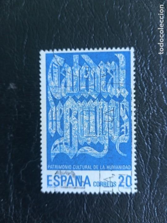 SELLO ESPAÑA USADO EDIFIL 2979-1988 (Sellos - España - Juan Carlos I - Desde 1.986 a 1.999 - Usados)
