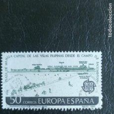 Francobolli: SELLO ESPAÑA USADO EDIFIL 2950 -1988. Lote 210043120