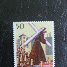 Francobolli: SELLO ESPAÑA USADO EDIFIL 2934 - 1988. Lote 210044061