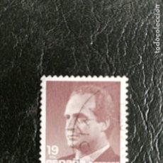 Selos: SELLO ESPAÑA USADO EDIFIL 2834 -1986. Lote 210114030