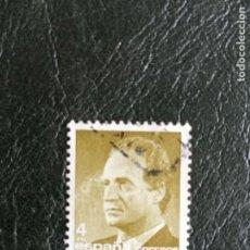 Selos: SELLO ESPAÑA USADO EDIFIL 2831 -1986. Lote 210114263