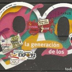 Sellos: ESPAÑA 2018. GENERACION DE LOS 90. EDIFIL Nº HB5247. Lote 210130366