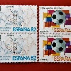 Timbres: SELLOS ESPAÑA 1980 SERIE COPA MUNDIAL ESPAÑA 82 (COMPLETA) - 2570 A 2571 EN BLOQUE DE 4 - NUEVOS. Lote 210140650