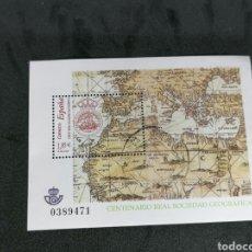 Selos: ESPAÑA EDIFIL HB 4021 USADO AÑO 2003. Lote 210172055