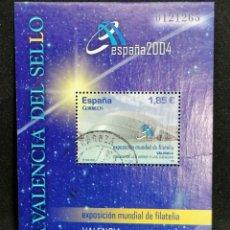 Sellos: ESPAÑA HB EDIFIL 4034 AÑO 2003 USADO. Lote 210172338