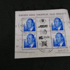 Sellos: ESPAÑA EDIFIL HB 4089 USADO AÑO 2004. Lote 210172675