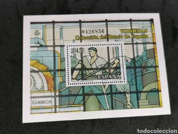ESPAÑA EDIFIL 4359 USADO AÑO 2007 (Sellos - España - Juan Carlos I - Desde 2.000 - Usados)