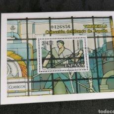 Sellos: ESPAÑA EDIFIL 4359 USADO AÑO 2007. Lote 210173591