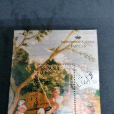 Sellos: ESPAÑA EDIFIL 4427 USADO AÑO 2008. Lote 235255085