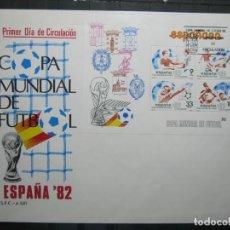 Sellos: ESPAÑA MUNDIAL 82 HOJA HB SPD PRIMER DIA CIRCULACIÓN S.F.C. A 581!!!. Lote 210185988