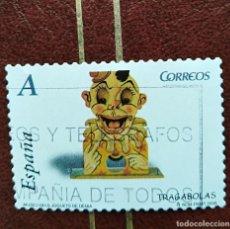 Sellos: SELLO JUGUETES TRAGABOLAS ESPAÑA. Lote 210332501