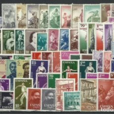 Timbres: SELLOS ESPAÑA AÑO 1960 COMPLETO NUEVOS. Lote 210342120