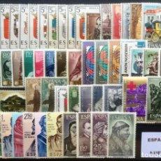 Timbres: SELLOS ESPAÑA AÑO 1963 COMPLETO NUEVOS. Lote 210342206