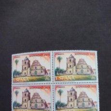 Sellos: BLOQUE DE 4 SELLOS NUEVOS. HISPANIDAD 1973. IGLESIA DE SUBTIAVA. NICARAGUA. CORREOS. Lote 210349897