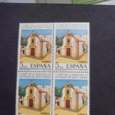 Sellos: BLOQUE DE 4 SELLOS NUEVOS. V CENTENARIO DE LA FUNDACION DE LAS PALMAS DE GRAN CANARIA. 1978. Lote 210350797