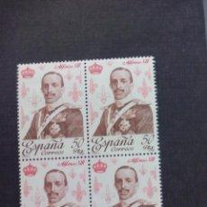 Sellos: BLOQUE DE 4 SELLOS NUEVOS. REY ALFONSO XIII. 1978. 50 PTA. CORREOS ESPAÑA. Lote 210350866