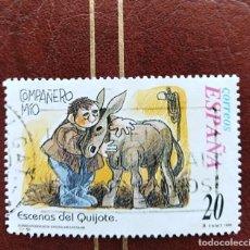 Selos: SELLO ESCENAS DEL QUIJOTE ESPAÑA. Lote 210387241