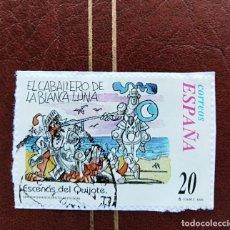 Selos: SELLO ESCENAS DEL QUIJOTE ESPAÑA. Lote 210387270