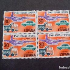 Sellos: BLOQUE DE 4 SELLOS NUEVOS. 1981. ESPAÑA EXPORTA VEHICULOS. CORREOS 30 PTA. Lote 210393890