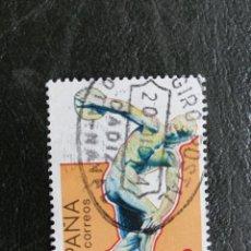 Sellos: SELLO ESPAÑA USADO EDIFIL 2770 - 1984. Lote 210413248
