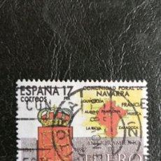 Sellos: SELLO ESPAÑA USADO EDIFIL 2740 - 1984. Lote 210414398