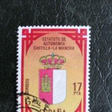 Sellos: SELLO ESPAÑA USADO EDIFIL 2738 - 1984. Lote 210414462