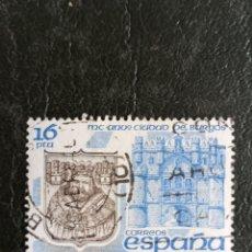 Sellos: SELLO ESPAÑA USADO EDIFIL 2743 - 1984. Lote 210414793