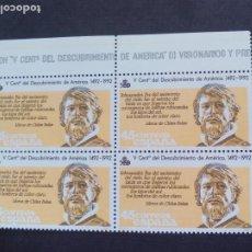 Sellos: BLOQUE DE 4 SELLOS NUEVOS. Vª CENTENARIO DEL DESCUBRIMIENTO DE AMERICA 1492-1992. 1986. Lote 210417640