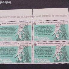 Sellos: BLOQUE DE 4 SELLOS NUEVOS. Vª CENTENARIO DEL DESCUBRIMIENTO DE AMERICA 1492-1992. 1986. Lote 210417672