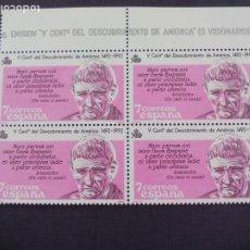 Sellos: BLOQUE DE 4 SELLOS NUEVOS. Vª CENTENARIO DEL DESCUBRIMIENTO DE AMERICA 1492-1992. 1986. Lote 210417731