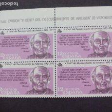 Sellos: BLOQUE DE 4 SELLOS NUEVOS. Vª CENTENARIO DEL DESCUBRIMIENTO DE AMERICA 1492-1992. 1986. Lote 210417853