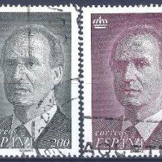 Sellos: EDIFIL 3461-3464 DON JUAN CARLOS I.1996 (SERIE COMPLETA). VALOR CATÁLOGO: 10 €.. Lote 210433697