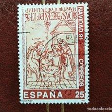 Sellos: SELLO NAVIDAD 1991 ESPAÑA. Lote 210491810
