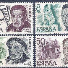 Sellos: EDIFIL 2456-2459 PERSONAJES ESPAÑOLES 1978 (SERIE COMPLETA). MNH **. Lote 210517432