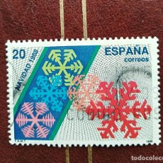 Sellos: SELLO NAVIDAD 1988 ESPAÑA. Lote 210517995