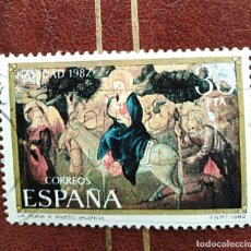 Sellos: SELLO NAVIDAD 1982 ESPAÑA. Lote 210518332