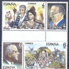 Sellos: EDIFIL 2697-2702 MAESTROS DE LA ZARZUELA 1983 (SERIE COMPLETA EN PAREJAS). MNH **. Lote 210521962