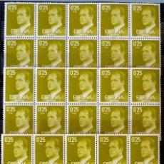Sellos: SELLOS ESPAÑA 1986- FOTO 002- LOTE 281 - N º 2387 - NUEVOS/1. Lote 210588085
