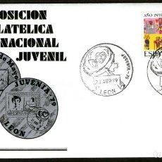 Sellos: SOBRE CONM. VI EXP. FILATELICA NACIONAL JUVENIL EN LEON.1.979. Lote 210648717