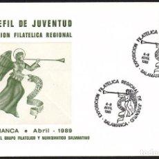 Sellos: SOBRE CONM. EXCLEFIL DE JUVENTUD - SALAMANCA 1989. Lote 210649132