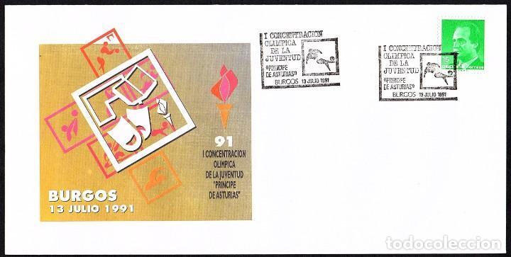 SOBRE I CONCENTRACIÓN OLIMPICA DE LA JUVENTUD 'PRINCIPE DE ASTURIAS' BURGOS 1991 (Sellos - España - Juan Carlos I - Desde 1.986 a 1.999 - Cartas)