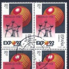 Sellos: EDIFIL 2992 EXPOSICIÓN UNIVERSAL DE SEVILLA 1989 (BLOQUE DE 4). MATASELLOS 2-MAYO-1991.. Lote 210694065