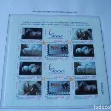Sellos: SELLOS ESPAÑA AÑO 1999 CABALLOS CARTUJANOS LOGOTIPO Y CARTEL LOS DE LA FOTO NUEVOS PRECIOSOS. Lote 210819030