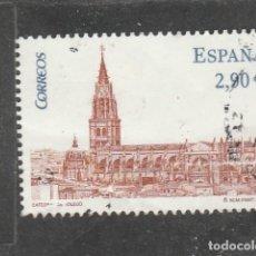 Sellos: ESPAÑA 2012 - EDIFIL NRO. 4723 SH - USADO - DOBLECES. Lote 210844540