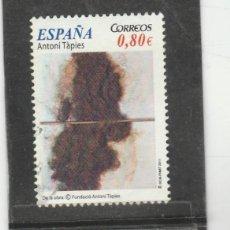Sellos: ESPAÑA 2011 - EDIFIL NRO. 4664B - USADO -. Lote 210845096