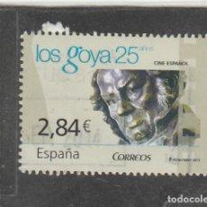 Sellos: ESPAÑA 2011 - EDIFIL NRO. 4650 SH - USADO -. Lote 210845434