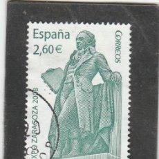 Sellos: ESPAÑA 2008 - EDIFIL NRO. 4422 SH - USADO. Lote 210934499