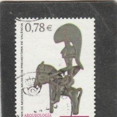 Sellos: ESPAÑA 2006 - EDIFIL NRO. 4252 - USADO. Lote 210940334